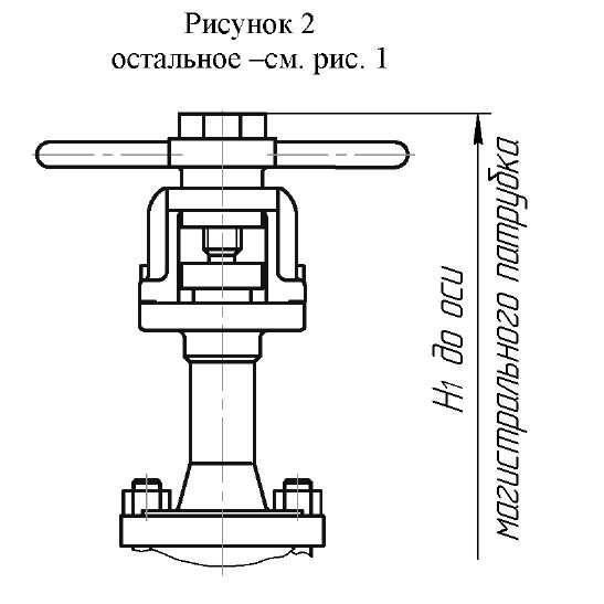 Клапан ЛПА26003-06