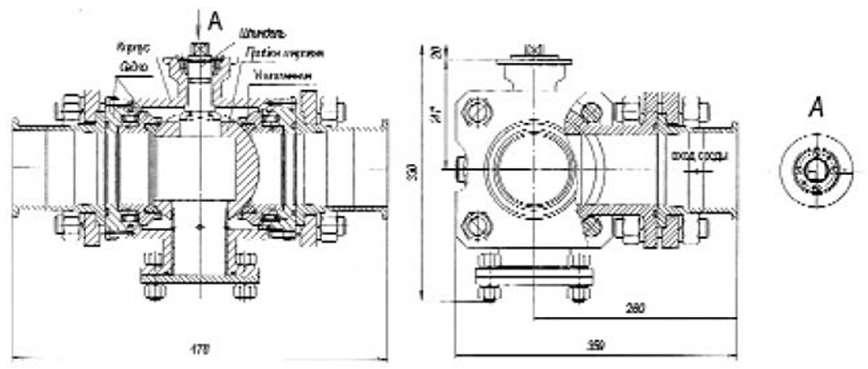 Кран трехходовой 11с339п1