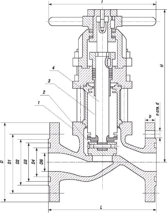 Клапан 15с40п